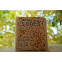 Quintessence Soaps - Angkorean Collection Spice120gm